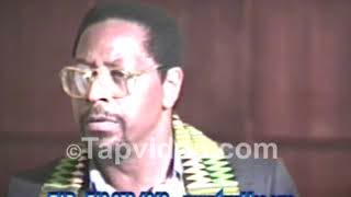 Dr  Amos Wilson The Importance Of Analyzing and Learning From African History